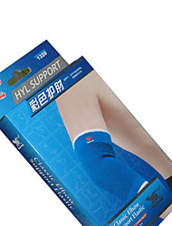 Unisexe Coudière Respirable Extensible Football Sports Nylon
