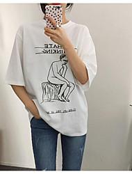 korean été chic et personnages en vrac lettres sauvages à manches courtes imprimé col rond T-shirt de couverture des femmes