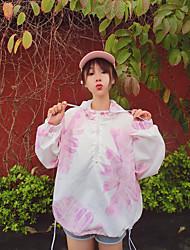 Really making wild baseball uniform jacket leaves loose pullover long-sleeved hoodie sun protection clothing female Nett