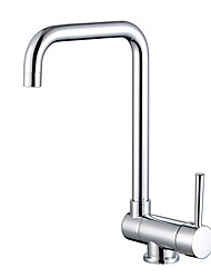 Contemporary Pull-out/­Pull-down Centerset Rotatable with  Ceramic Valve Single Handle One Hole for  Chrome , Kitchen faucet