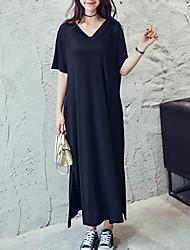 Signer 2017 été nouvelle jupe en vrac essuyant le sol modal split v-cou manches courtes robe jupe