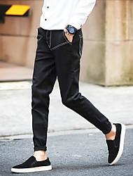 Homme simple Taille Basse Micro-élastique Jeans Pantalon,Mince Sarouel Couleur Pleine