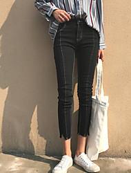 Feminino Moda de Rua Jeans Calças,Skinny