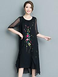 2017 лето новые женщины&# 39, S национального ветра вышитых шелковое платье юбка длинный отрезок