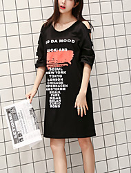 Casual/Loose/Round Collar/Cotton/Black/White/Strapless/Spring/Summer T-Shirt Dress