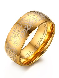 Mprainbow Lord of the Ring for Men Gold Plated Islamic Muslim Jewelry Arabic Shahada Stainless Steel Band Muhammad God Quran