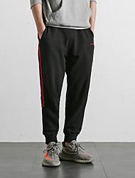 Masculino Simples Cintura Alta Com Elástico Chinos Calças,Solto Harém Color Block