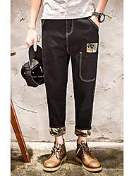 2017 novo cowboy calça Harlan tendência japonesa de jovens de cor retro calças soltas