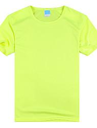 Homens Manga Curta Corrida Camiseta Secagem Rápida Respirável Moda Esportiva Esportes Relaxantes Ciclismo/Moto Terylene Solto
