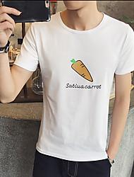 Karotten-Explosion Modelle gedruckt Männer&# 39; s kurzärmeliges T-Shirt Café