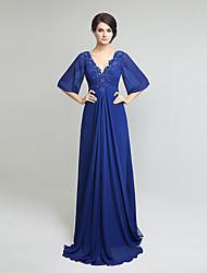Gaine / colonne mère de la robe de mariée balayage / train à brosse demi manches en mousseline de soie avec perles