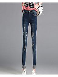 Femme Chinoiserie Taille Haute Micro-élastique Jeans Pantalon,Slim Imprimé