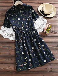 The new commuter real shot theatrical style print lace waist dress child