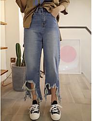 Novo tiro real para fazer o buraco velho buraco era desgaste fino jeans branco maré nove pontos nett