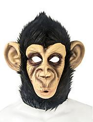 Костюмы на Хэллоуин Маски на Хэллоуин Маскарадные маски Праздничные украшения партии Маски Пластик 1шт