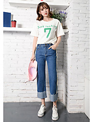 Sign jeans female high waist wide leg pants straight jeans Spring and Autumn new Korean students curling