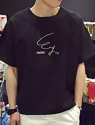 neue Männer&# 39; s Kurzarm-T-Shirt Normallack Brief grau Supermarkt