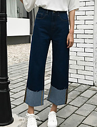 Sign spring new bf wind loose waist was thin curling straight jeans trousers