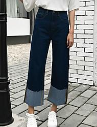 Signer le nouveau printemps nouveau vent de la taille du vent était mince curling pantalon en jeans droit