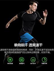 K-Bird® Men's Running Bib Tights Tights Windproof Insulated Front Zipper Spring Summer Fall/Autumn Taekwondo Climbing Leisure Sports