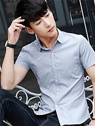 Masculino camisa de mangas curtas slim coreano adolescentes tendência de homens camisa de mangas curtas verão estudante roupas