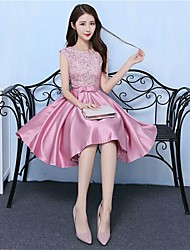 Short / Mini Jersey Elegant Bridesmaid Dress - A-line Jewel with Bow(s)
