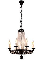 Lustre ,  Contemporain Traditionnel/Classique Rustique Tiffany Retro Rétro Lanterne Batterie Plafonnier pour Ilôt de Cuisine Globe