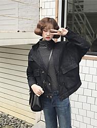 ~ Colpo vero e proprio era sottili studenti coreani sciolto selvaggio doppio petto giacca di jeans