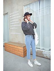 Primavera y otoño salvaje estudiantes de color suelto flojo en nueve pantalones de pierna ancha de cintura alta harem bf viento era jeans
