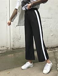 Realmente haciendo 2017 nuevos pantalones de chándal de la cintura pantalones a rayas ocasionales pantimedias campana femenina pantalones