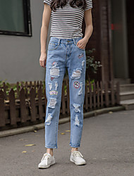 Embroidered patch loose hole jeans trousers female harem pants