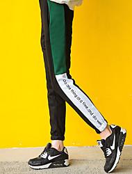 Знак месте 2016 зимой новый печати сшивание женского колледжа ветер брюки брюки ноги брюки пучка