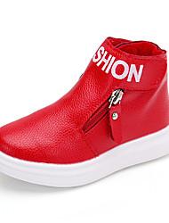 Girls' Boots Spring Fall Comfort PU Outdoor Flat Heel
