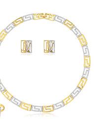 Stud Earrings Bracelet Necklace/Ring Euramerican Fashion Rhinestone Alloy Heart 1 Pair of Earrings Necklaces Rings Bracelets & Bangles For