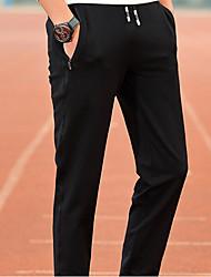 Masculino Simples Cintura Alta strenchy Chinos Calças,Delgado Cor Única