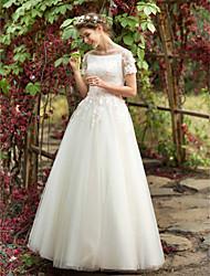Vestido de noiva de tuleleira com um vestido de casamento com um vestido de noiva com apliques de beading