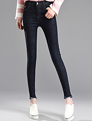Women's Low Rise Micro-elastic Jeans Pants,Simple Skinny Solid