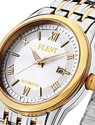 Men's Fashion Watch Quartz Stainless Steel Band Silver Gold Black White Gold