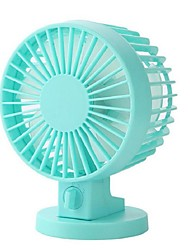 USB Dual Leaf Fan Dual Dual Motor Reverse Super Mute Mini Fan
