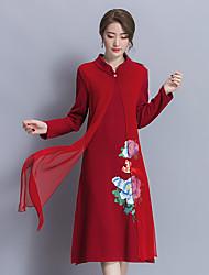 Women's Casual/Daily A Line Sheath Dress,Floral Stand Midi Long Sleeve Silk Rayon Spring Summer High Rise Micro-elastic Thin