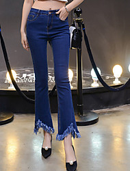 Women's Low Rise strenchy Jeans Pants,Street chic Loose Solid