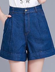 Mujer Sencillo Tiro Alto Vaqueros Shorts Pantalones,Perneras anchas Un Color Plisado