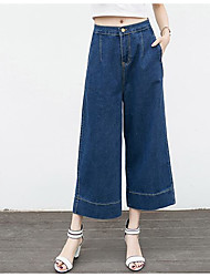 Women's Mid Rise Stretchy Jeans Pants,Street chic Loose Solid