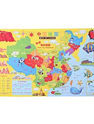 Quebra-cabeças Quebra-Cabeças de Madeira Brinquedos de Lógica & Quebra-Cabeças Blocos de construção Brinquedos Faça Você Mesmo