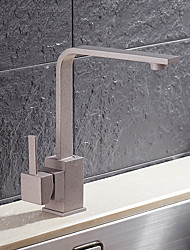 High Quality Brass Quartz Stone Single Handle One Hole Rotatable Kitchen Sink Faucet - Gray