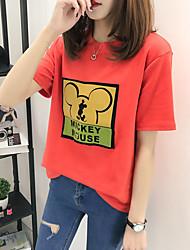 Tee-shirt Femme,Motif Quotidien simple Manches Courtes Col Arrondi Coton