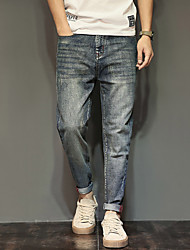 Men's Mid Rise Micro-elastic Harem Jeans PantsSimple Loose Harem Solid YF-6089