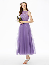 2017 LAN TING BRIDE Tea-length Bateau Bridesmaid Dress - Open Back Elegant Sleeveless Lace Tulle