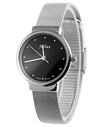 Women's Fashion Watch Japanese Quartz Water Resistant / Water Proof Alloy Band Charm Casual Black Silver Brown
