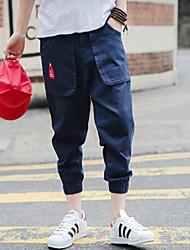 Homme simple Taille Normale Micro-élastique Mince Pantalon,Mince